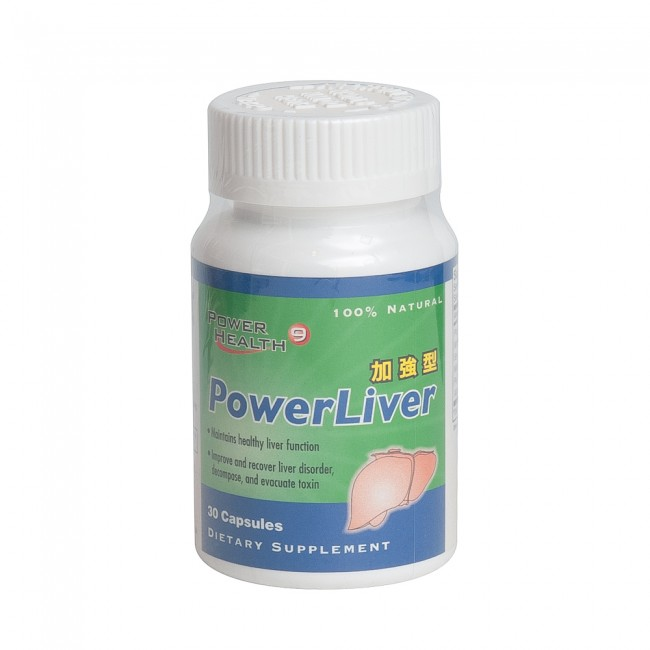 Power Liver 30 Capsules (Buy 6 get 3 FREE)